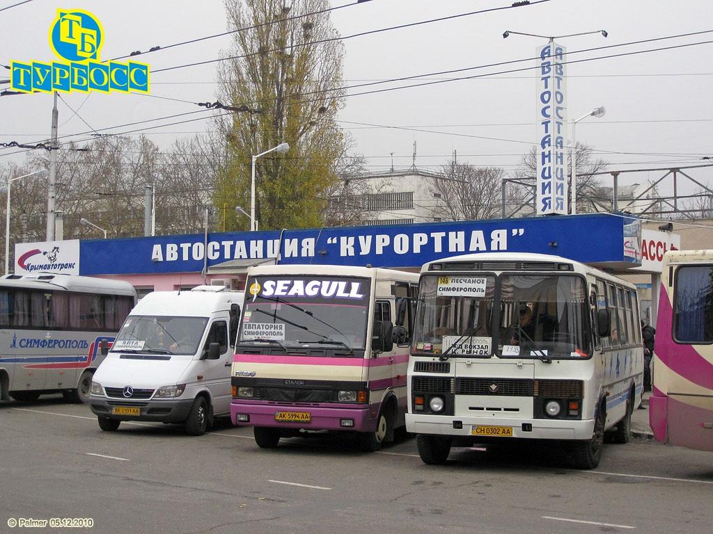 Автобус ставрополь симферополь правда
